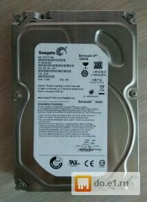 Жесткий диск 1500гб (1,5тб)