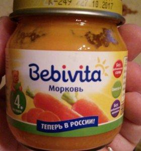 Пюре Bebivita морковь