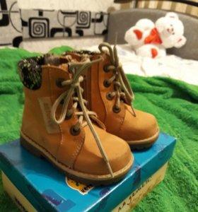 Утепленные ботинки 21 размер