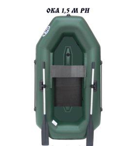 Лодка Ока 1,5 РН (Реечный настил и надувной киль)