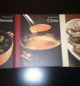 Коллекция кулинарных книг