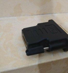 Переходник DVI -> HDMI