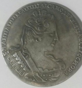 Монета Анна Иоанновна 1731, 1 рубль