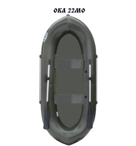 Лодка надувная ПВХ Ока 22 МО (2-х местная)