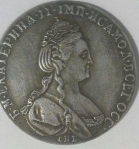 Монета 1 рубль, Екатерина 2, 1780