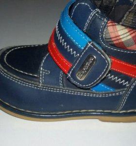 Детские ботинки осень