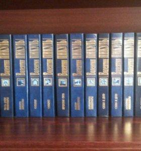 Книги-весь Пикуль В.С. 17 томов