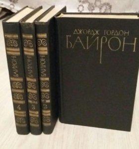 Сборник сочинений в 4томах Байрон Д.Г.