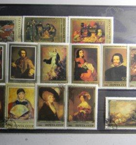 Почтовые марки. Живопись.