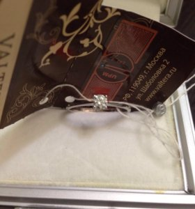 Новое кольцо белое золото 585 проба с бриллиантом