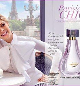 Parisian Chic 10 ml от Avon