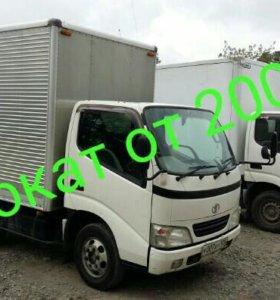 Аренда Прокат грузовика