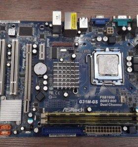 Intel Pentium E6500 + ASRock G31M-GS + RAM 4 GB