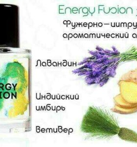Туал. вода мужская Avon Energy Fusion 50мл.