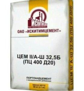 Цемент Искитим м-400 50кг в верх-туле