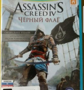 Assasin Creed IV 4 Black Flag Nintendo Wii U WiiU