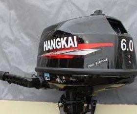 лодочный мотор Hangkai 6 лс в наличии ОМСК