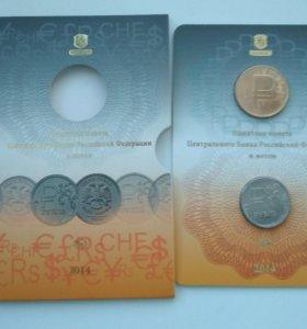 Оф. буклет графическое изображение рубля