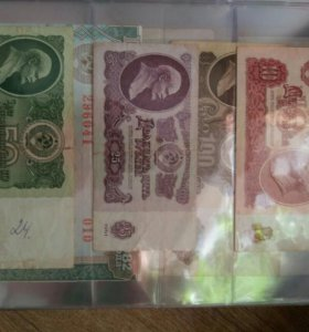 Коллекция банкнот России и зарубежья.