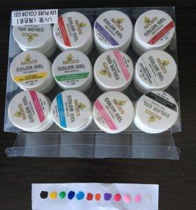 Гель-краски(набор 12 цветов)