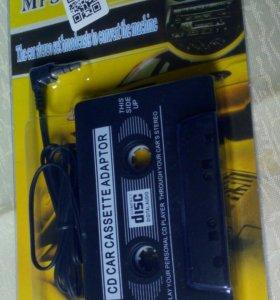 Адаптер кассетного магнитофона