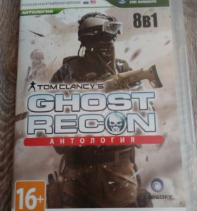 Call of duty, MINECRAFT варкрафт ,Ghost recon