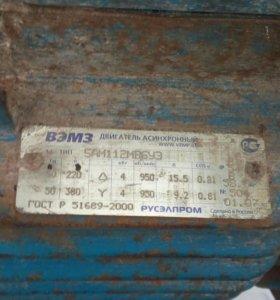 Продаю электродвигатель 4 кВт. 940 об/мин.