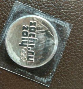 Монета 25 рублей.