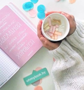 Ежедневник Tiffany