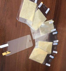 Защитная плёнка на айфон 5;5s