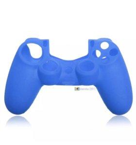 Силиконовые чехлы для PS4