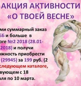 Подарки-косметика к 8 марта