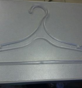 Плечики вешалки