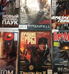 Журналы Игромании