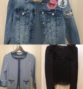 Новая Джинсовая куртка, кардиган и б/у кофта