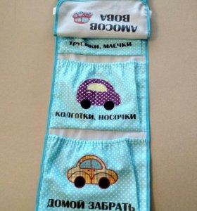 Именные кармашки для детского сада