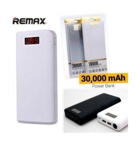 Внешнее зарядное устройство prods 30000mah