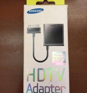 Samsung Galaxy HD TV адаптер новый