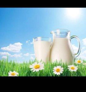Молоко козье!!!