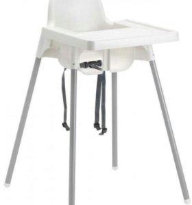 Детский стульчик для кормления Икеа