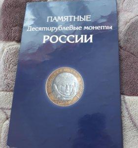 Монеты российские набор