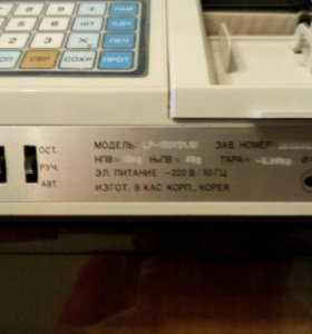 Новые электронные весы пр-ва Корея