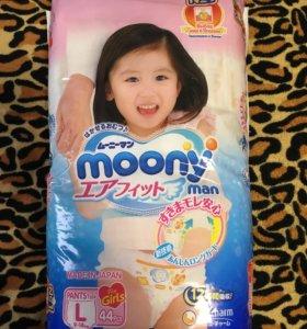 Подгузники трусики для девочек moony 43 шт.