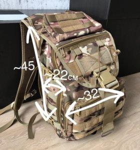 Рыболовный рюкзак