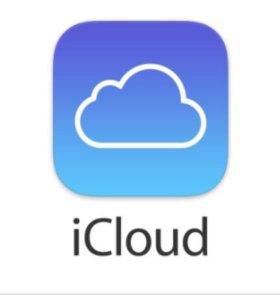Снятие блокировки iCloud