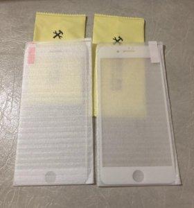 Защитное стекло на iPhone 6+, 7+,8+