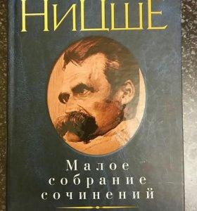 Книга Фридрих Ницше