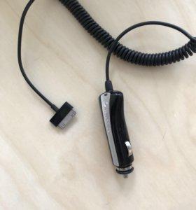 Зарядное устройство в авто для iPhone 4,4s