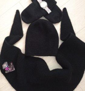 Комплект из шапочки, варежек и шикарный бактус