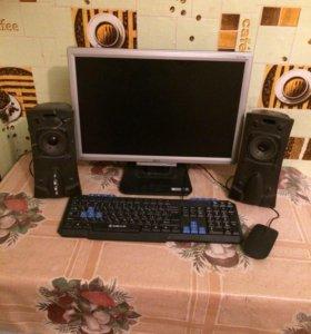 Настояний компьютер